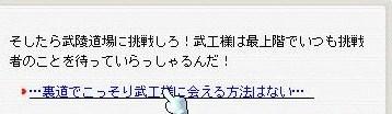Maple100110_224111.jpg