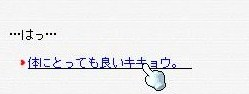 Maple100110_224121.jpg