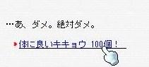 Maple100110_224126.jpg