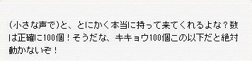 Maple100110_224146.jpg