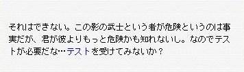 Maple100110_224338.jpg