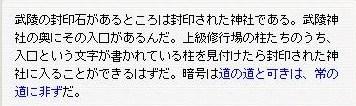 Maple100110_224634.jpg
