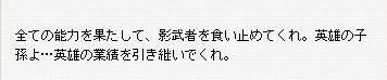 Maple100110_224647.jpg