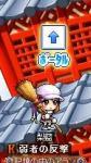 Maple100110_224729.jpg