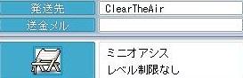 Maple100112_233118.jpg