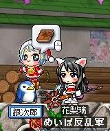 Maple100113_082924.jpg