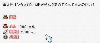 Maple100113_082929.jpg