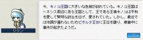 Maple100113_204028.jpg