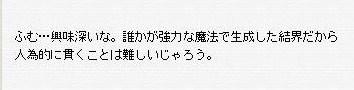 Maple100113_205444.jpg
