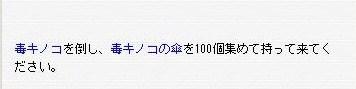 Maple100113_205529.jpg