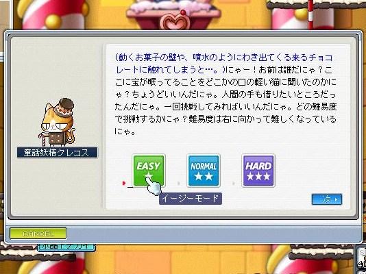 Maple100113_223112.jpg