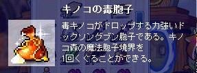 Maple100114_081239.jpg