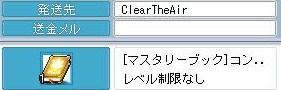 Maple100118_112855.jpg