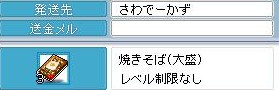 Maple100118_112902.jpg