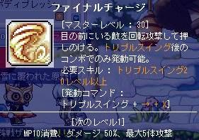 Maple100119_152549.jpg