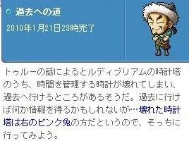 Maple100122_083239.jpg
