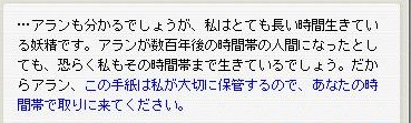 Maple100122_084735.jpg