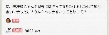 Maple100122_084923.jpg