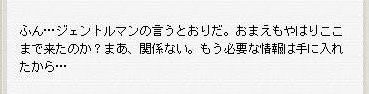 Maple100122_085050.jpg