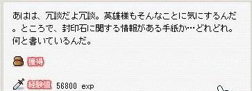 Maple100122_085349.jpg