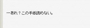 Maple100122_085356.jpg