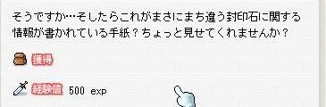 Maple100122_085635.jpg