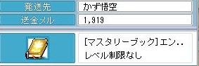 Maple100123_133830.jpg