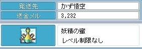 Maple100123_133838.jpg