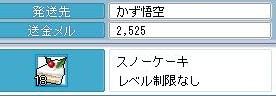 Maple100123_133843.jpg