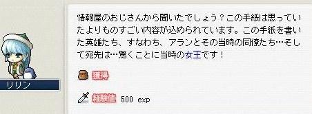 Maple100123_222445.jpg
