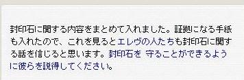 Maple100123_222516.jpg