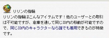 Maple100124_002031.jpg