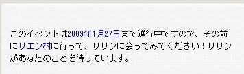 Maple100124_002040.jpg