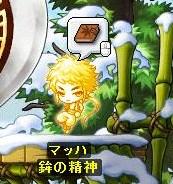 Maple100124_003507.jpg