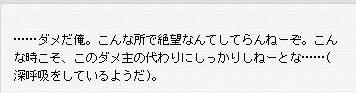 Maple100124_003534.jpg