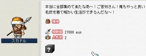 Maple100125_123343.jpg