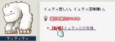 Maple100126_151548.jpg