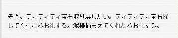 Maple100126_151615.jpg