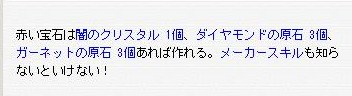 Maple100126_151845.jpg