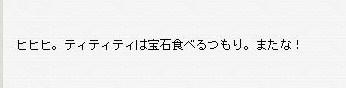 Maple100126_151851.jpg