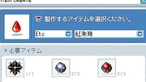 Maple100126_152528.jpg
