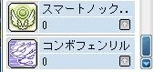 Maple100126_152821.jpg