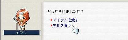 Maple100128_182249.jpg