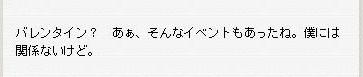 Maple100128_211631.jpg