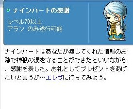 Maple100128_213721.jpg