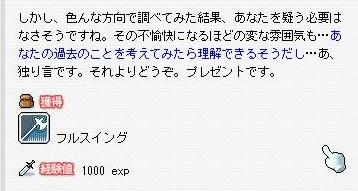 Maple100128_214104.jpg
