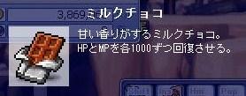 Maple100129_165244.jpg