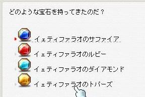 Maple100131_130546.jpg