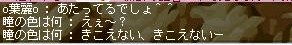 Maple100131_133227.jpg