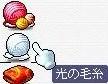 Maple100131_232501.jpg